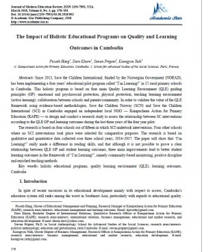 Papers on education